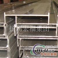 宏福母线槽型材 母线槽型材