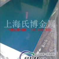 供应进口航空材料7050T7451
