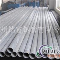 供應鋁箔卷用鋼管芯