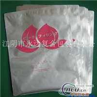 銷售蘇州鋁箔袋哪里的價格較低