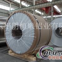 生产合金铝卷,宽厚合金铝卷,防锈合金铝卷生产,电厂化工管道防腐保温铝卷生产