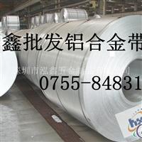 【工业纯铝】1070工业纯铝带价格