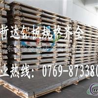 6063拉伸铝板6063拉丝铝板厂家
