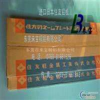 供应5083铝镁合金板 铝镁合金棒
