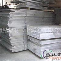 7A04T6铝板