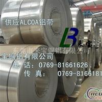 5083美国铝材 铝材板 铝材棒