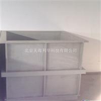 鋁板清洗槽