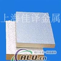 (LG2)铝泊厂家(LG2)铝泊价格