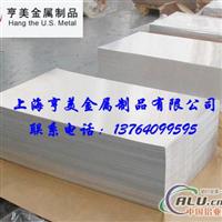 〖2A10铝板・|2A10铝板|・2A10铝板〗