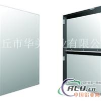 佛碳喷涂铝单板