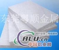 國標7075鋁板,防滑鋁板廠家