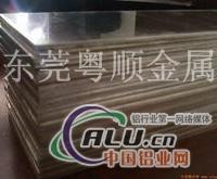 5052、3003超硬鋁板生產廠家