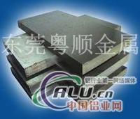 西南鋁7075、1050純鋁板