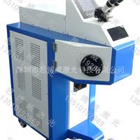 供应铝激光点焊机SW-LSW200