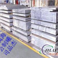 进口7050T6铝板(铝棒)现价