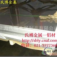 供应进口5052铝合金板