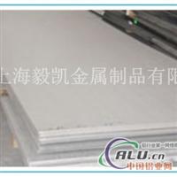 7A01铝棒合金铝棒 直径Φ15mm高强度高硬度
