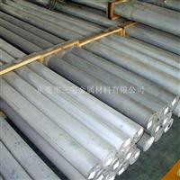 进口1080工业纯铝1080铝棒成分