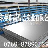 销售进口7a04铝板 7a04进口铝板