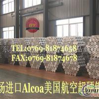 A6061-T6铝管、进口铝合金厂家