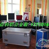 铝合金电脑箱