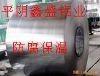 3003特性防腐防锈铝板,保温铝板