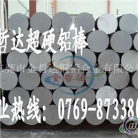 AL5056合金铝板 铝板AL5056密度