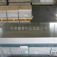 天津5052铝板方棒2a12铝排