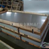 2A12鋁棒 2A12鋁板機械性能 6063