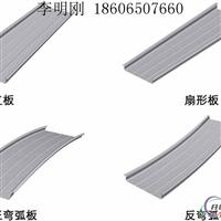 铝镁锰合金屋面弯弧板