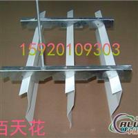 J型鋁掛片 鋁合金J型掛片廠家