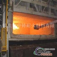 供应铝工业用耐火材料
