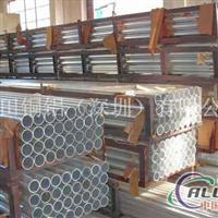 铝管厂家3004防锈铝管3004铝管