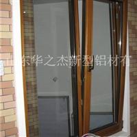供应牌铝木复合门窗