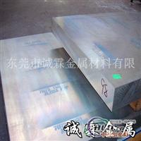 2024超硬铝合金 2024铝合金厚板