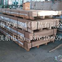 〖A1200铝板|A1200|A1200铝板〗