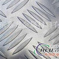 7075五条筋花纹铝板,彩色铝板