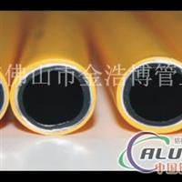 家用燃氣鋁塑管