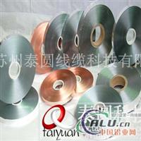 铝箔麦拉电缆铝箔麦拉铝箔胶带