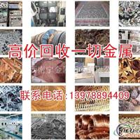 金属回收有限公司南宁分公司