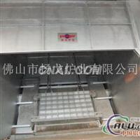 斜门式熔铝炉、蓄热式熔铝炉