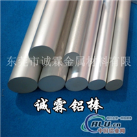 7A09铝合金圆棒耐磨7A09铝合金