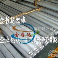 AL7075耐磨铝棒7075价格优惠
