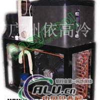 小型低温工业冷水机组
