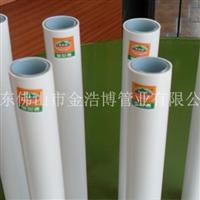 热水铝塑管、铝塑管膨胀系数