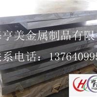 〖6002铝板・|6002铝板|・6002铝板〗