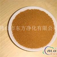 加工,絮凝剂,聚合氯化铝