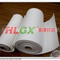 铸铝模型内衬用陶瓷纤维纸