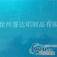 铝板、铝板加工徐州低价销售。