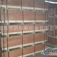 合金鋁板,寬厚合金鋁板,模具合金鋁板,腹膜合金鋁板,熱軋合金鋁板,3003、5052、6061、5083
